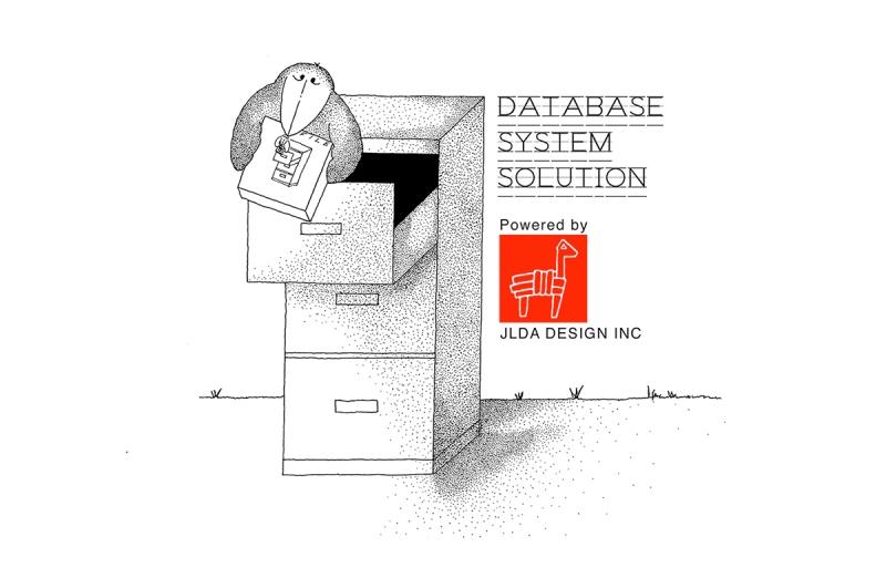 (B2B) Database System Solution